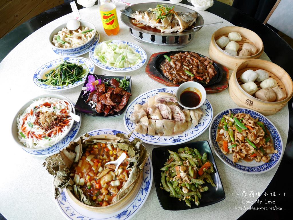 陽明山山產料理餐廳大樹下小饅頭 (25)
