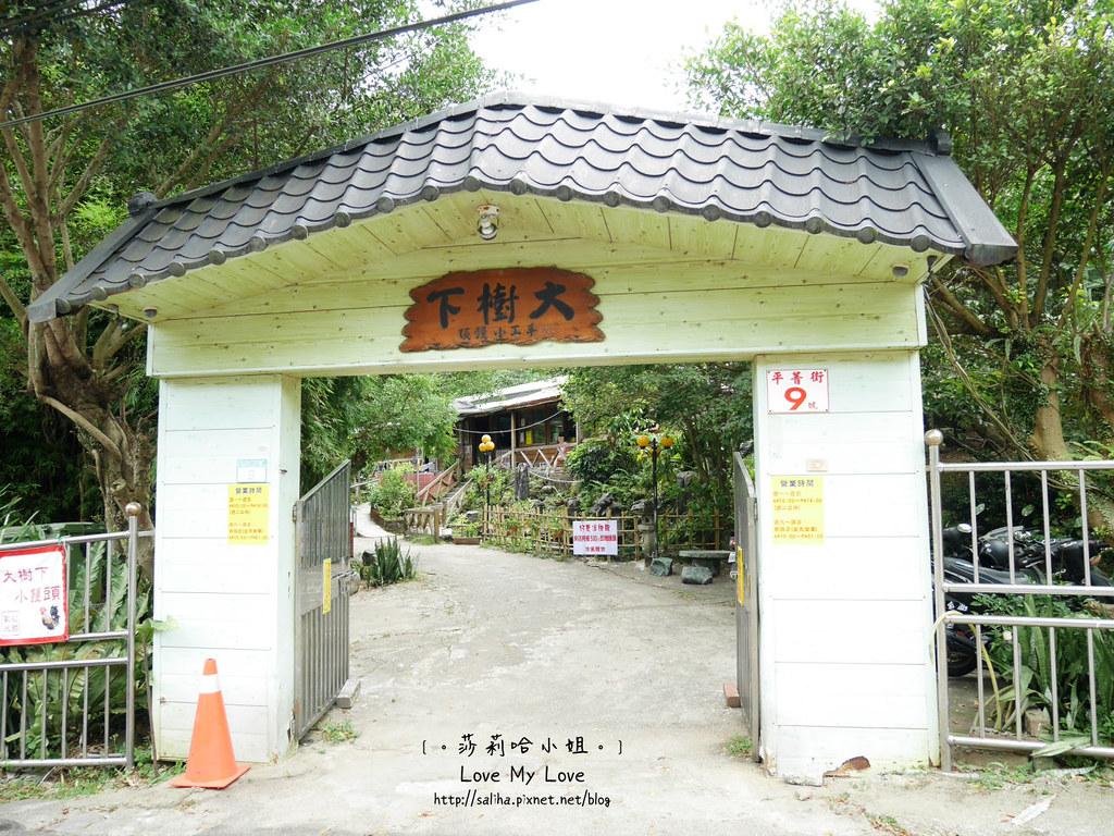 陽明山士林區平菁街山產料理餐廳大樹下小饅頭 (2)