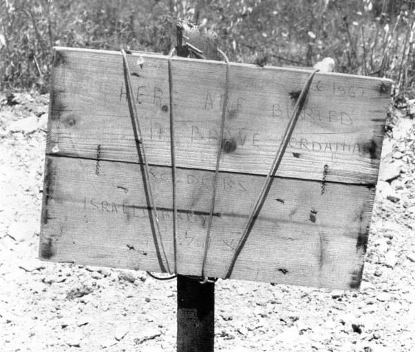 Ammunition-hill-jordanian-soldiers-grave-1967-dlj-1