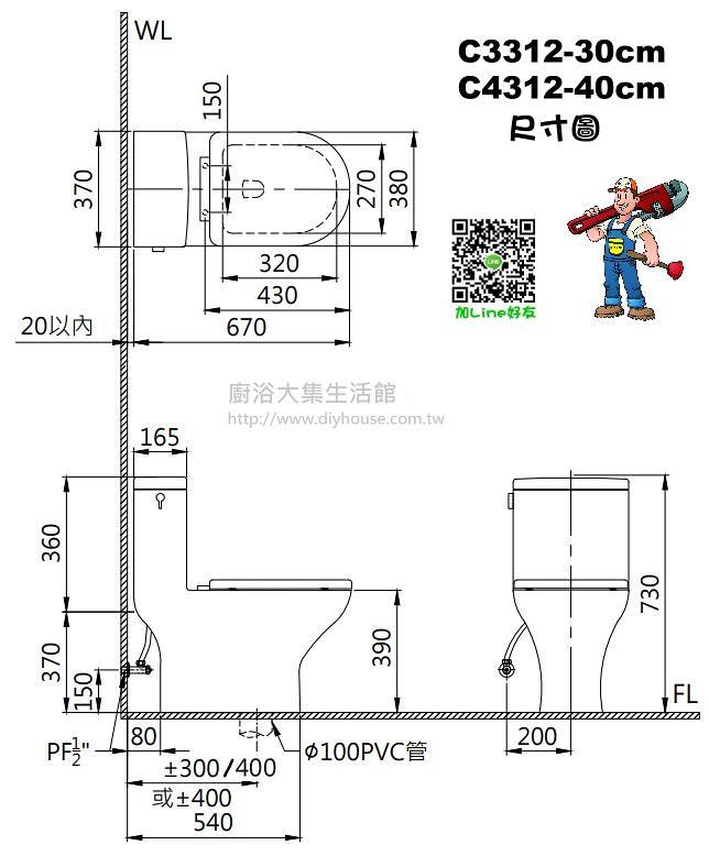 C3312 Size