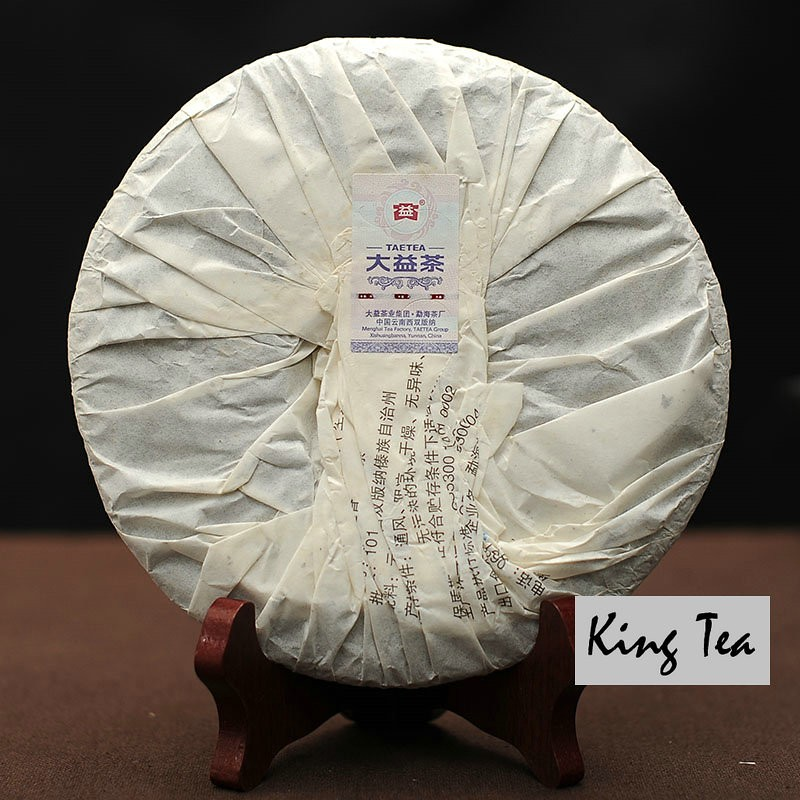 Free Shipping 2011 TAE TEA DaYi The Older The Better Cake 357g China YunNan MengHai Chinese Puer Puerh Raw Tea Sheng Cha Premium