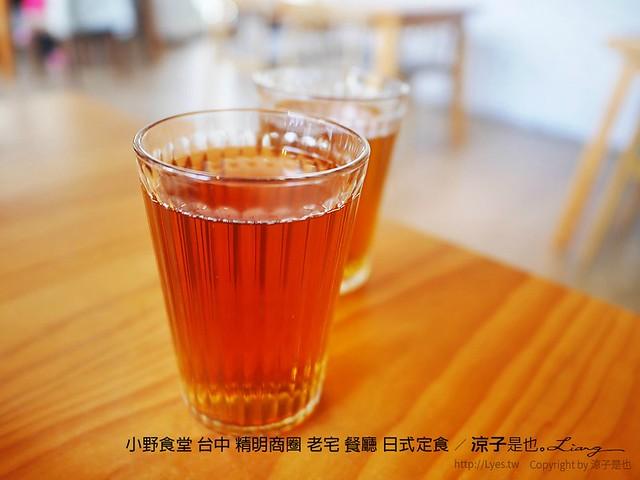 小野食堂 台中 精明商圈 老宅 餐廳 日式定食 16
