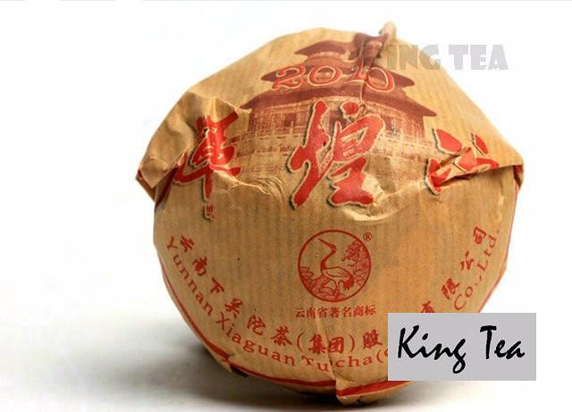 Free Shipping 2010 XiaGuan HuiHuang Tuo 100g*5=500g China YunNan KunMing Chinese Puer Puerh Raw Tea Sheng Cha Slim Weight Loss