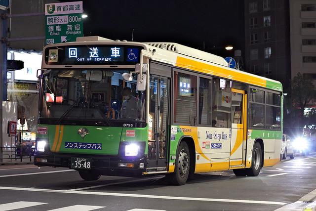 2017/06/30 東京都交通局 B795