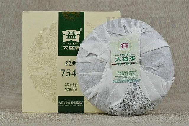 Free Shipping 2012 TAE TEA DaYi 7542 Cake 150g China YunNan MengHai Chinese Puer Puerh Raw Tea Sheng Cha