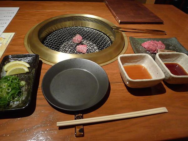 236-Kyoto