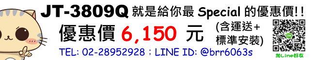 JT-3809Q Price