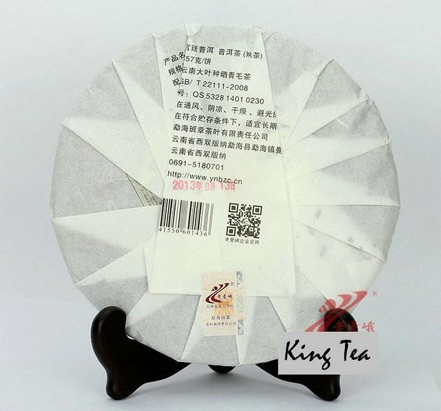 Free Shipping 2013 LaoManEr Royal 357g China YunNan MengHai Chinese Puer Puerh Ripe Tea Cooked Shou Cha Premium Slim Beauty