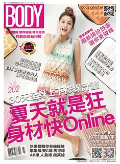 BODY雜誌