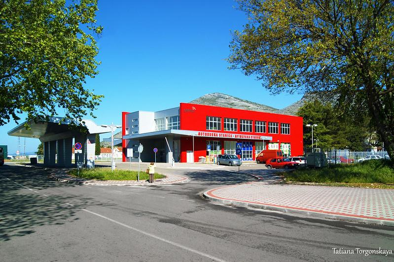 Автобусная станция города Требинье