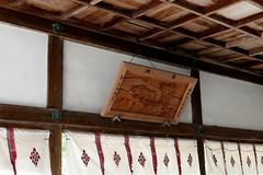 Photo:Hall of Worship (haiden, 拝殿) at Niikawa Shrine (新川神社) By Greg Peterson in Japan