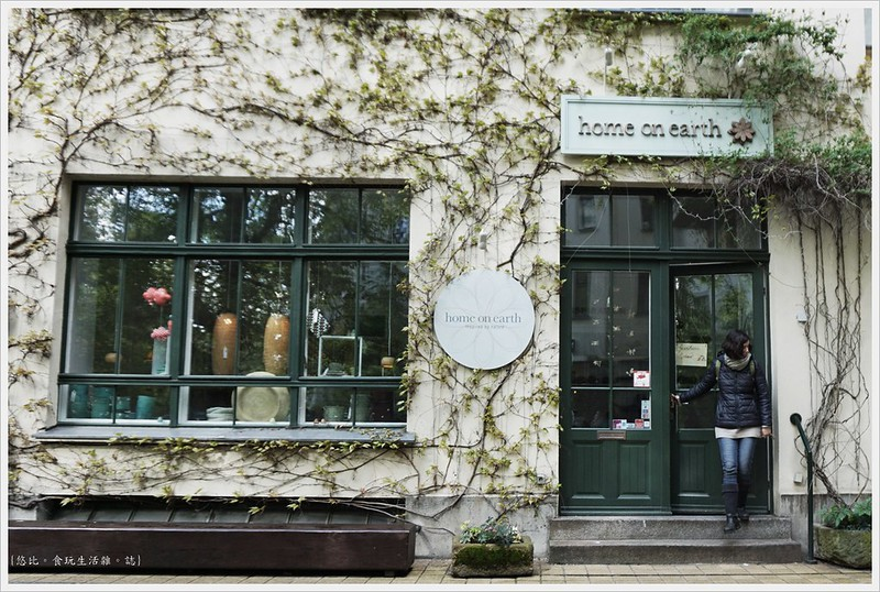柏林-哈克雪庭院-22-第五區