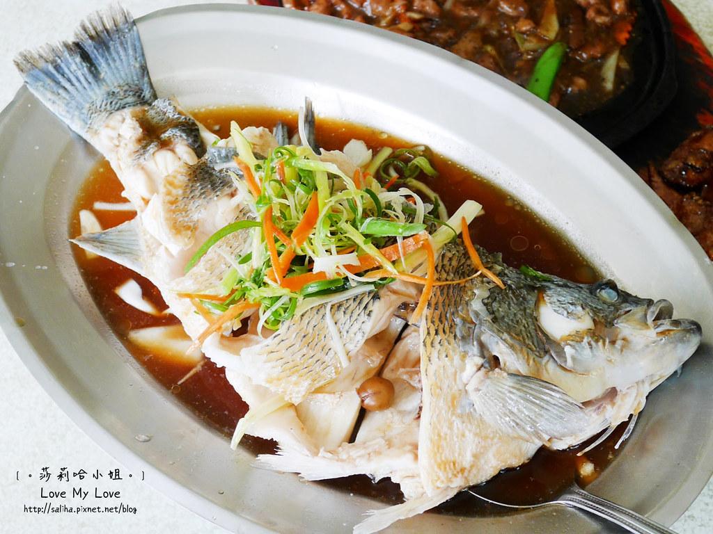 陽明山山產料理餐廳大樹下小饅頭 (17)
