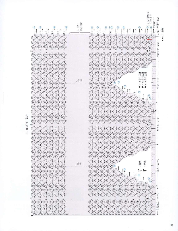 0854_Crochet Best Selection 14 (16)