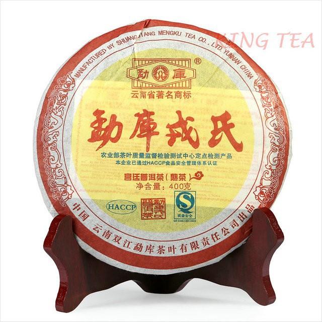 Free Shipping 2007 ShuangJiang MengKu Gong Ting Royal Cake 400g China YunNan Chinese Organic Pu'er Puerh Ripe Cooked Tea Shou Cha