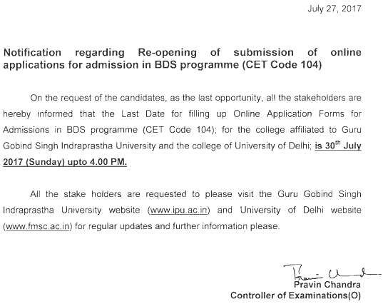 IPU BDS Admission Last date Extended