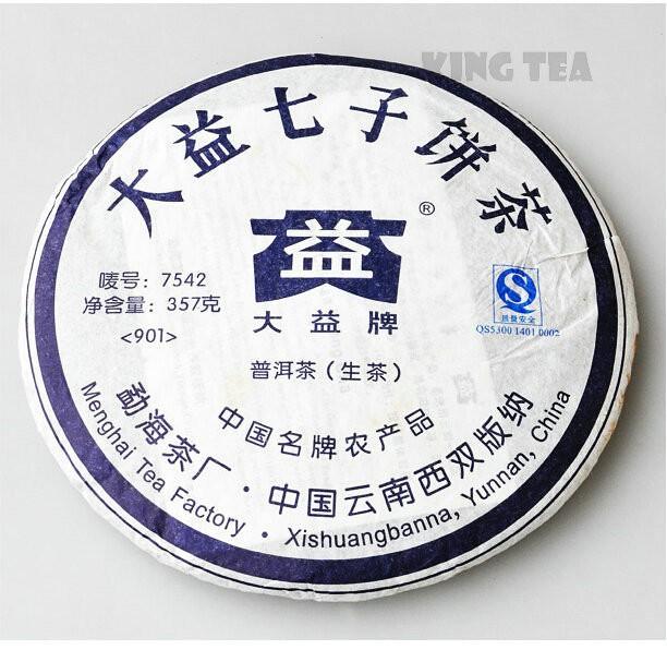 Free Shipping 2009 TAE TEA DaYi 7542 Random Cake Beeng 357g YunNan MengHai Organic Pu'er Pu'erh Puerh Raw Tea Sheng Cha