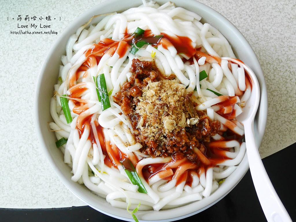陽明山山產料理餐廳大樹下小饅頭 (13)