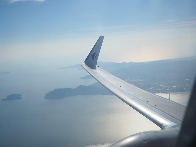マレーシア航空国内線