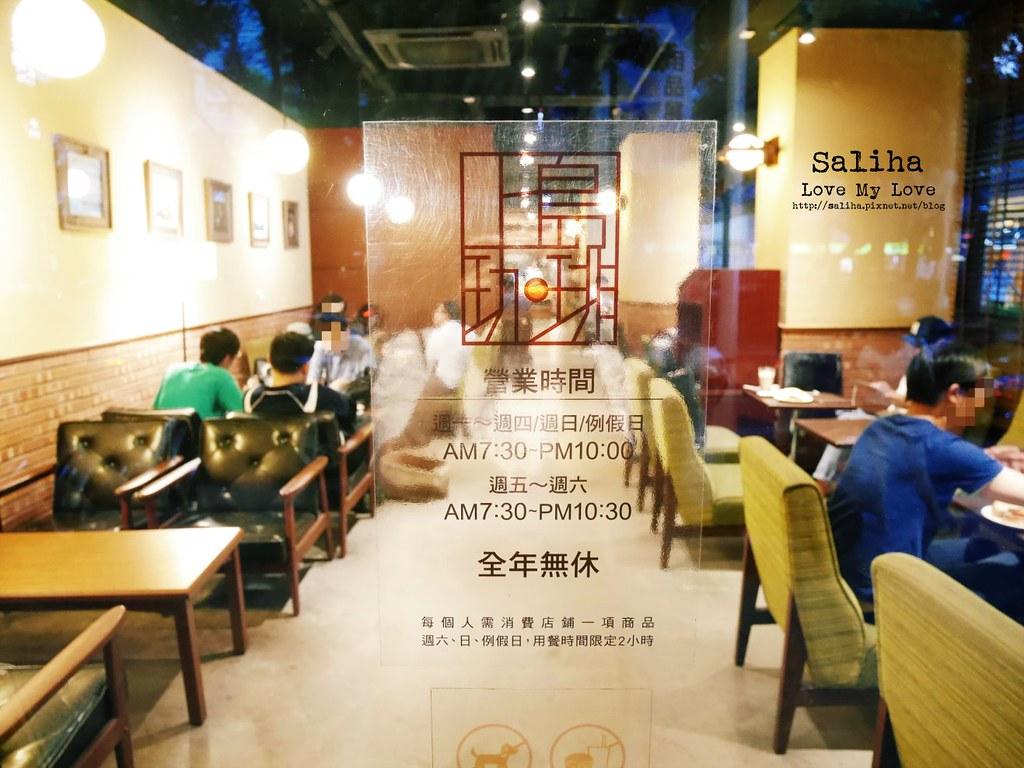 台北東區不限時下午茶咖啡館餐廳推薦上島咖啡 (25)