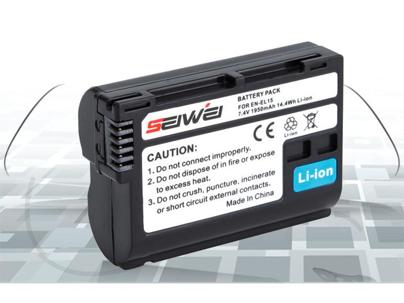 camera battery Nikon EN-EL15