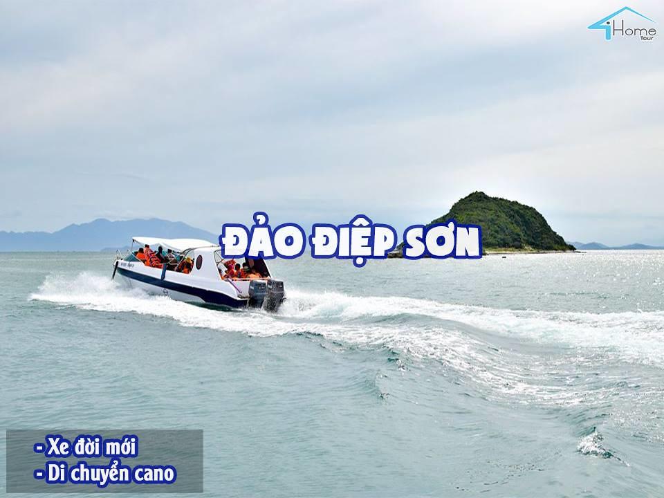 daodiepson_iHomeTour