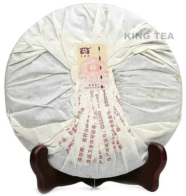 Free Shipping 2010 TAE TEA DaYi PuZhiWei Cake Beeng 357g YunNan MengHai Organic Pu'er Pu'erh Puerh Ripe Cooked Tea Shou Cha