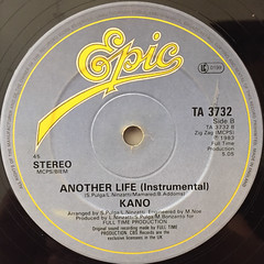 KANO:ANOTHER LIFE(LABEL SIDE-B)