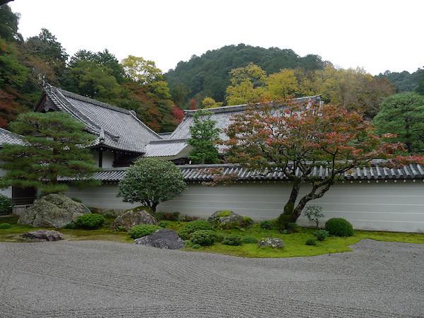 214-Kyoto