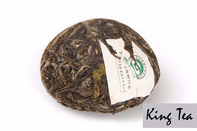 Free Shipping 2012 XiaGuan JingMai Old Tree Boxed Tuo 100g China YunNan KunMing Chinese Puer Puerh Raw Tea Sheng Cha Slim