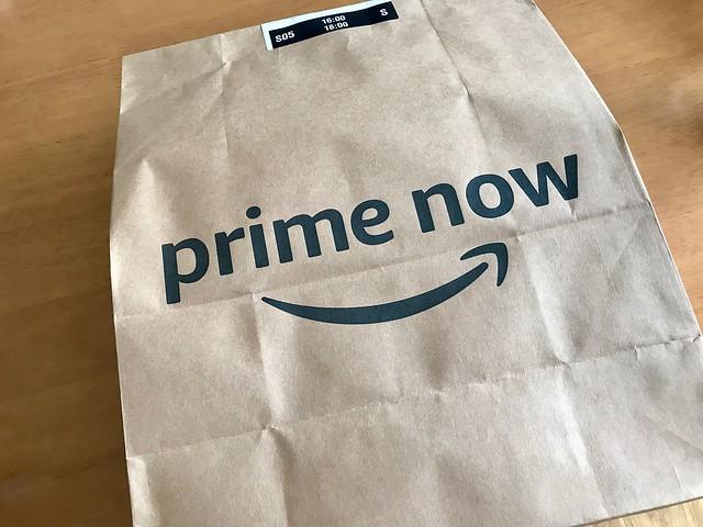 prime_now