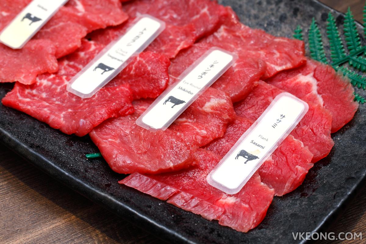 Shin Nihon Special Cuts