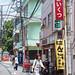 Chop shop - Daytime in Totsuka JRC 20170616