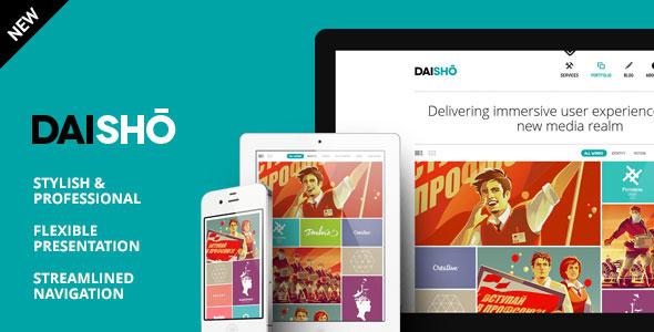 Daisho v2.7 – Flexible WordPress Portfolio Theme