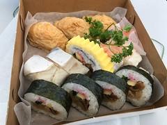 Sakae Sushi 12 pcs Mix Sushi