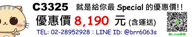C3325 Price