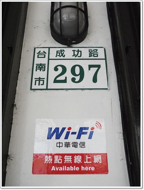 _1320524