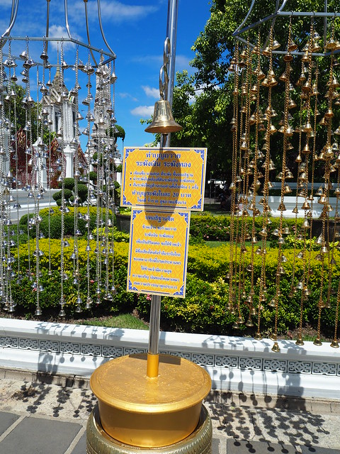 P6233139 ワット・アルン(暁の寺/Wat Arun) バンコク3大寺院 bangkok thailand
