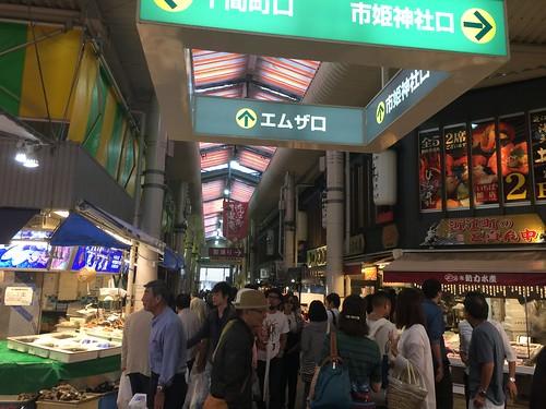 金沢 近江町市場