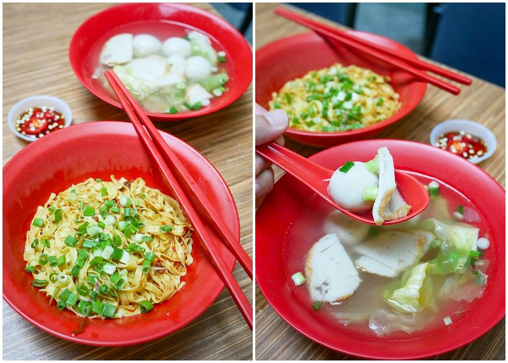 NTU Food Guide: Ba Chor Mee