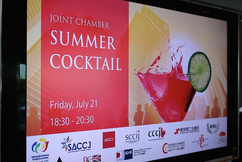 20170721 Joint Chamber Summer Cocktail Networking
