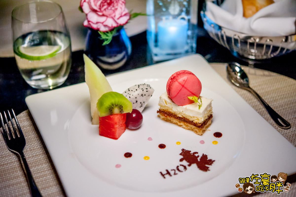 H2O Hotel水京棧國際酒店-62