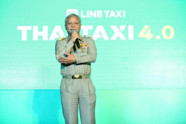 LINE TAXI_Thai Taxi 4 (5) คุณสนิท พรหมวงษ์ อธิบดีกรมการขนส่งทางบก