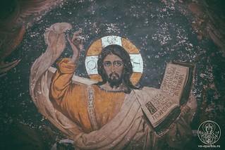 Божественная литургия 345