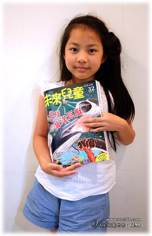 0712未來兒童022