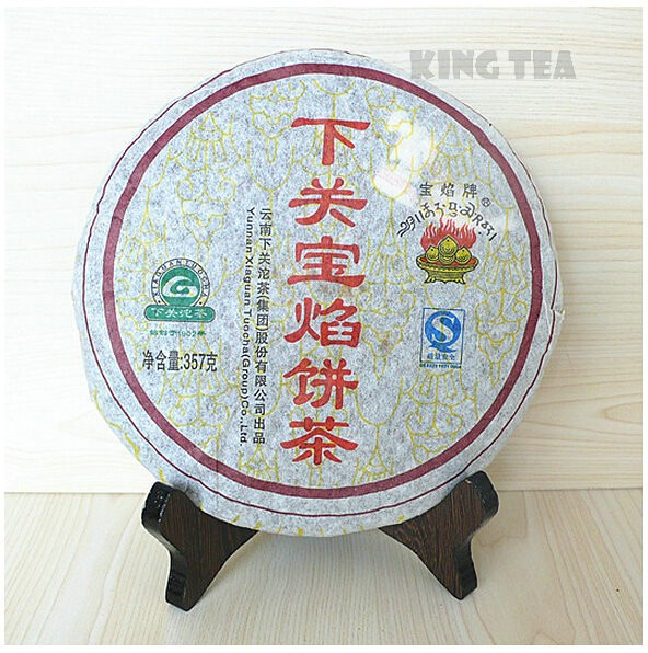 Free Shipping 2008 XiaGuan BaoYan Cake 357g China YunNan KunMing Chinese Puer Puerh Ripe Tea Cooked Shou Shu Cha Slim Weight Loss
