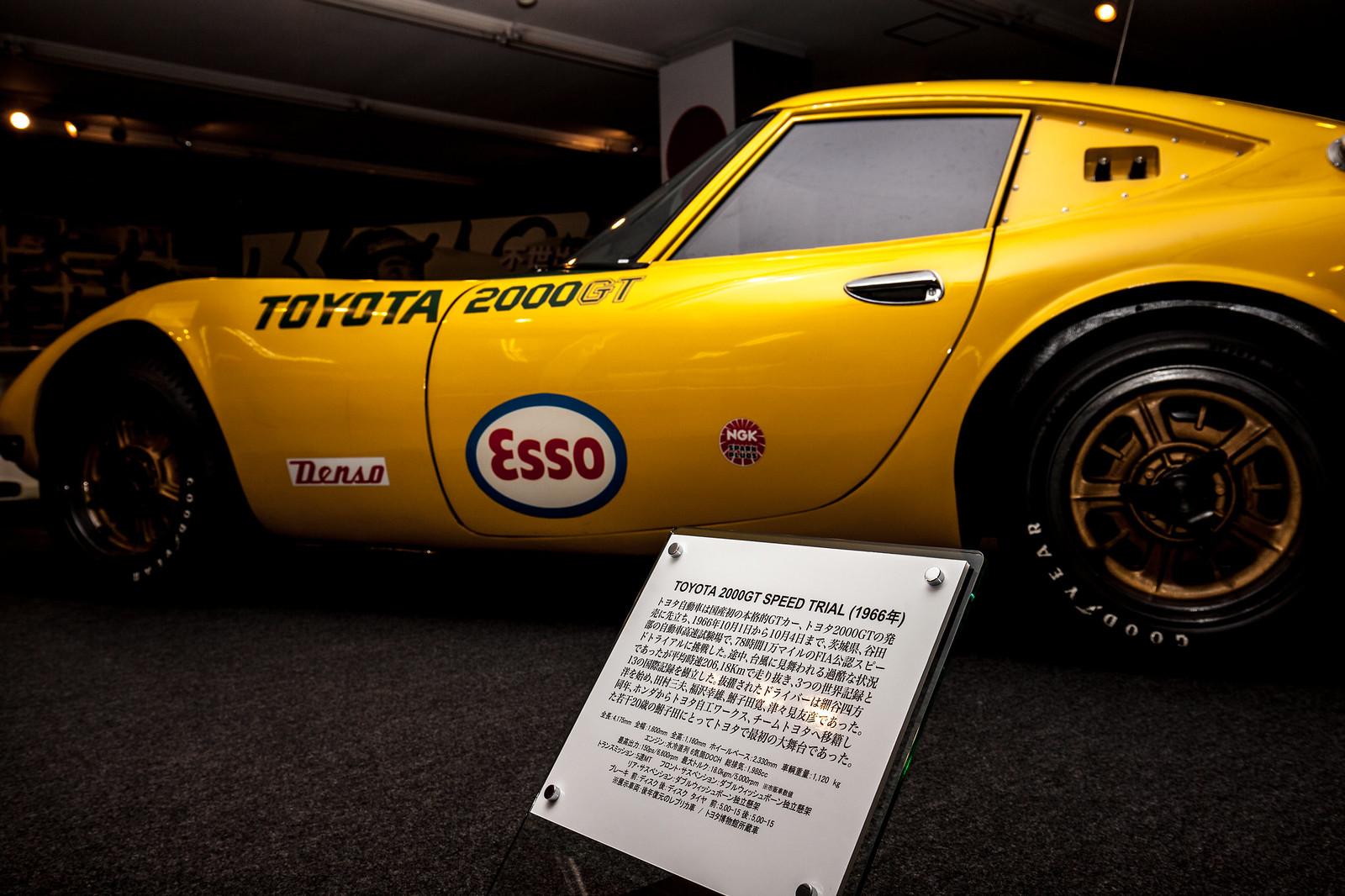 アウトガレリアルーチェ / TOYOTA 2000GT SPEED TRIAL(1966)