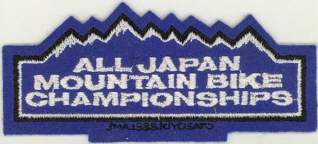 Japan_MTB_Patch