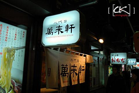 Japan_0925