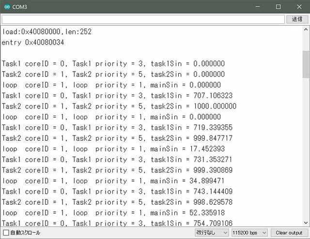 Multi_Task01
